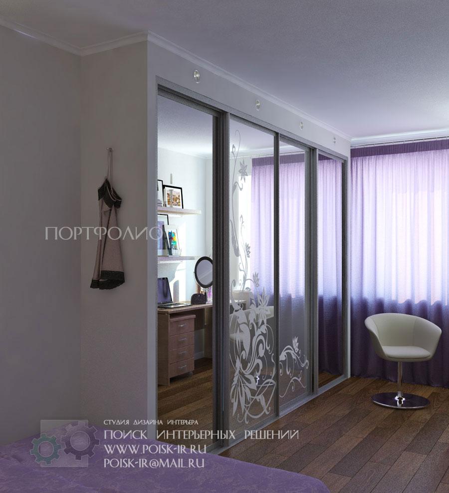 Дизайн интерьера спальни в холодной