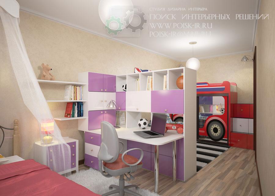 Комната для разнополых детей фото